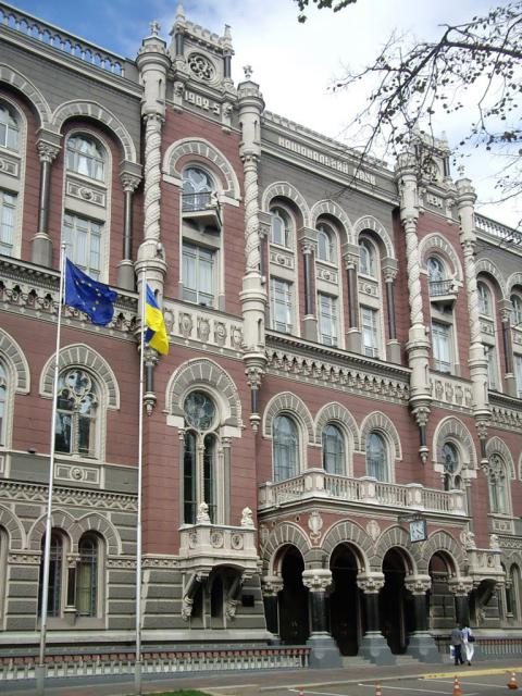 Ukraine's National Bank advanced its assets