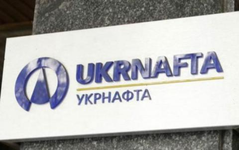 NABU established Ukrnafta's involvement in oil theft for almost 330 million dollars