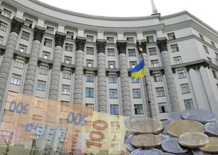 Ukraine's budget received UAH 56.03 bn revenue in Oct, exceed target by 8.3%,