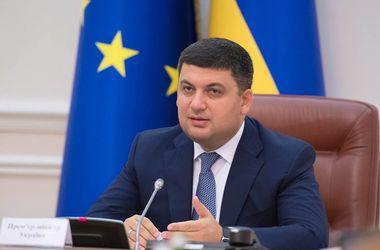 Dates announced for Ukrainian PM official visit to Hungary