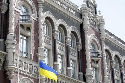 Surplus of Ukraine's balance of payment up to $474 mln in Sept 2016 - NBU