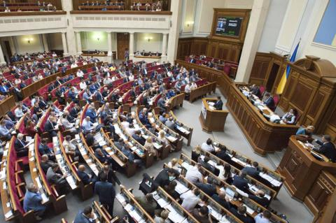 Ukrainian MPs canceled their high pay rise