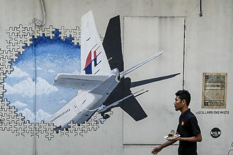 Before it vanished, MH370 was in 'increasing rate of descent' - Report