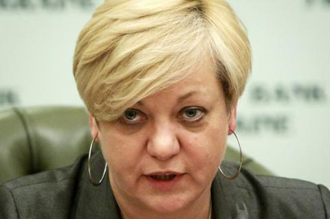 NBU hopes to cut cash from 14.3% in 2015 to 9.5% of GDP in 2020 - Gontareva