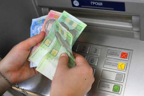 Out of 100 operating banks in Ukraine, only 35 unprofitable - National Bank