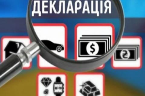 Ukraine's NABU, World Bank discussed road map for 2017 to improve e-declaration system