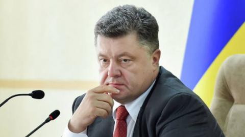 Ukrainian GPO announced dates for Poroshenko's testimony