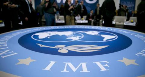 Ukraine's Finance Ministry: IMF not against minimum wages increase expected in Ukraine's budget for 2017