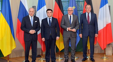 Ukraine, Germany agree on meeting of Normandy Four's FMs in end of Nov