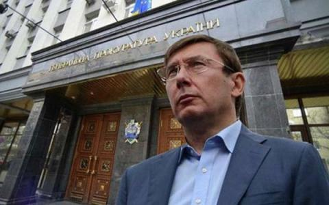 Ukraine can sue ex-president Yanukovych not involving Hague court - PG