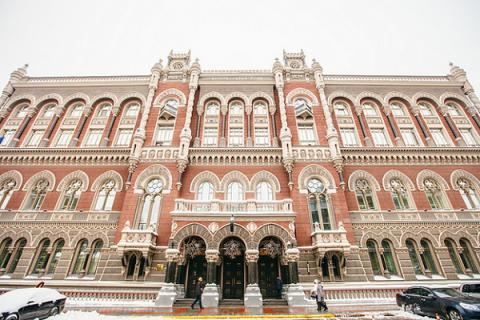 National Bank of Ukraine joined public state agencies application system
