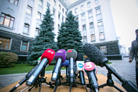 Ukrainian Cabinet approves list of print media to be privatized