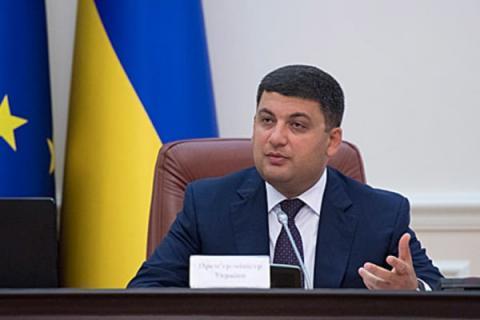 Ukrainian PM visiting Hungary