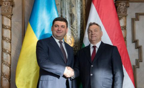 Ukraine, Hungary agree on development of border infrastructure