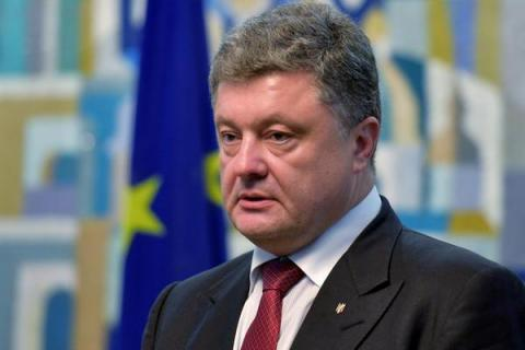 Due to FTA, Ukraine-EU trade turnover grew by 5% in 2016 - Poroshenko
