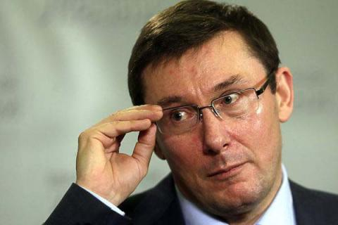 British law enforcers ready to support Ukrainian PGO in reforms, fight against crime - Lutsenko