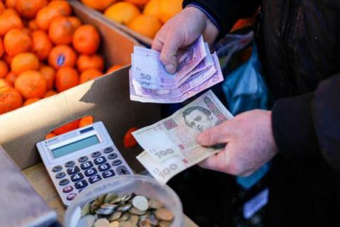 Inflation in Ukraine decreases to targeted indicator of 12% - NBU