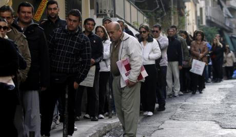 Greek unemployment rate drops to 23.1% in September remaining eurozone