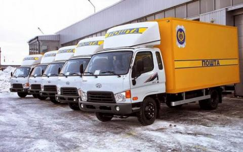 EBRD to help in Ukrainian state-run postal enterprise