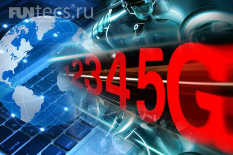 4G may be introduced in Ukraine in 2017, 5G – in 2019-2020 - Regulator