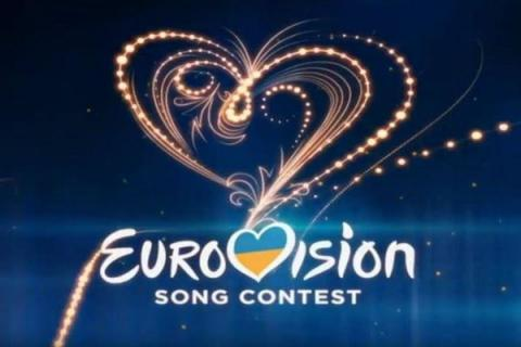 EBU asks Ukraine to cansel