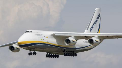 Ukraine's Antonov aircraft manufacturer offers its plane for Trump's Air Force One