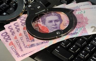 National Anti-Corruption Bureau of Ukraine: Energoatom bribe case to remain open