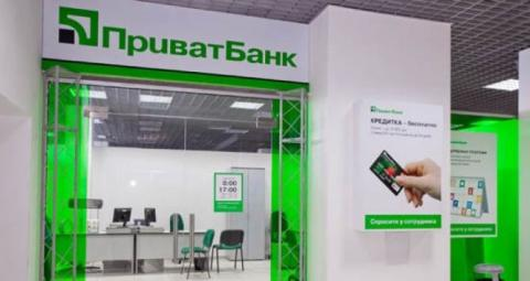 S&P revises Ukraine's PrivatBank rating to 'SD' on loan participation notes bail-in