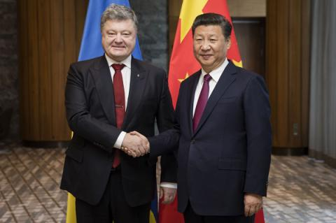 Poroshenko after meeting with Xi Jinping: Ukrainian-Chinese commission to resume work