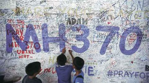 Another search for MH370 still possible