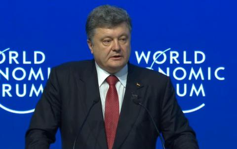 Poroshenko in Davos calls on foreign investors to participate in privatization in Ukraine