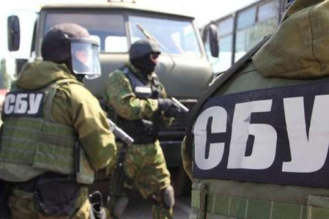 Ukrainian Security Service prevented MP