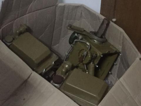 Ukrainian border guards found illegal military cargo aboard Iran-bound plane in Kyiv