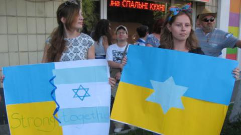 Ukrainian MP says Russian secret services spreading anti-Semitic sentiments in Ukraine