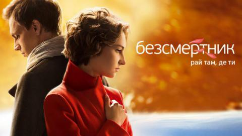 Ukraina TV Channel sells own 100-episode TV series to India (VIDEO)