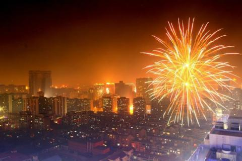 Beijing prohibits fireworks on Lunar New Year