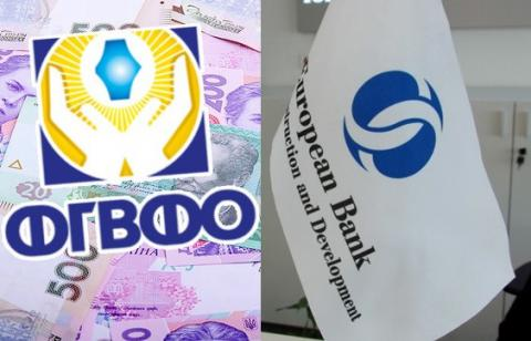 EBRD will help Ukrainian Deposit Guarantee Fund to improve operations