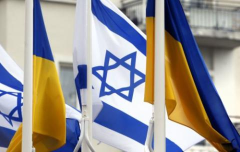 Ukrainian trade mission to visit Israel on March 6-8