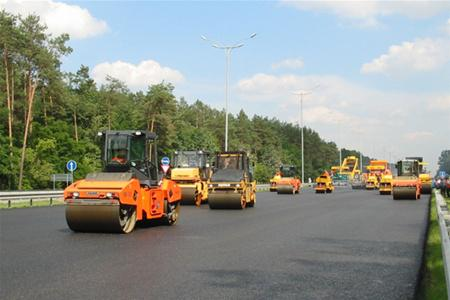 PJSC Automobile Roads of Ukraine to be reformed in three years