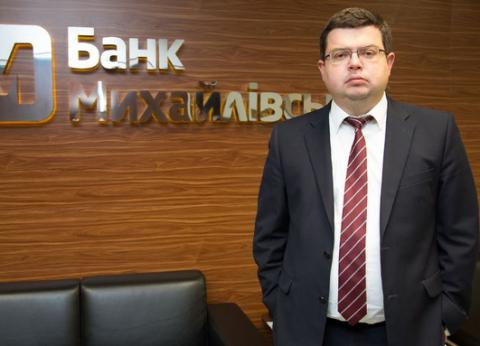 Ukraine's Mykhailivsky Bank ex-head arrested, accused of driving it to bankruptcy
