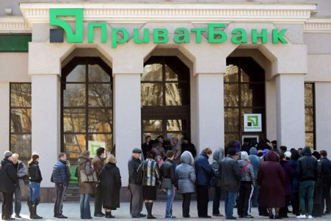 Ukraine's National Bank, DGF to explane to PrivatBank's creditors on all transactions linked to bail-in