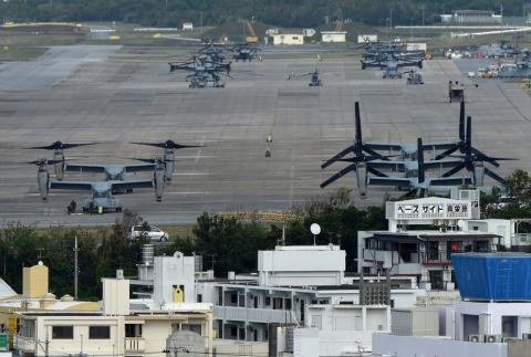 Japan starts work to move U.S. base in Okinawa