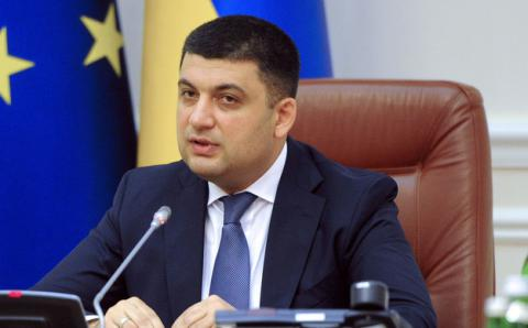 Ukrainian PM to visit Brussels