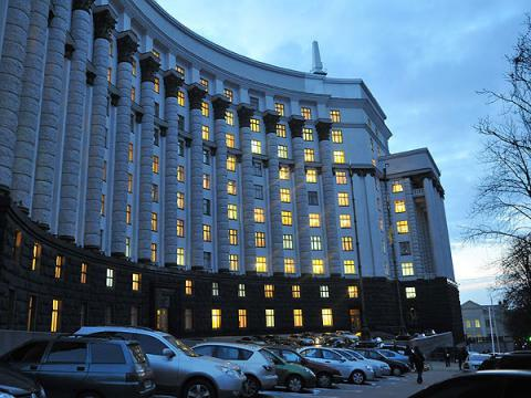 Ukraine's govt approves public finance management strategy untill 2021