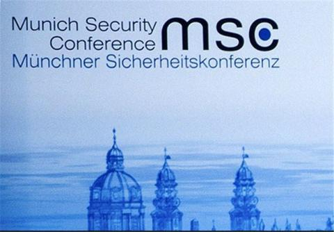 Nearly 30 world leader to attend Munich Security Conference