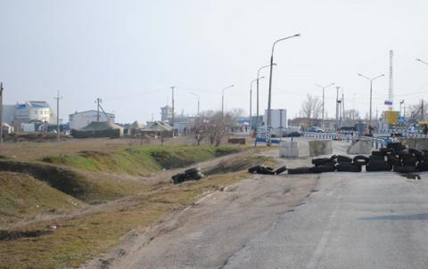 Crimean Tatar battalion's camp near Crimea border was attacked, invaded - Ukrainian media