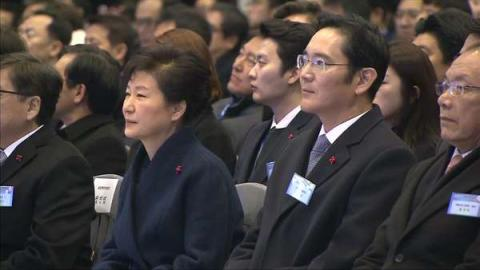 South Korean investigators seek arrest of Samsung heir again