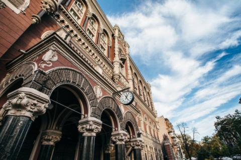 NBU returns over UAH 4 bn on refinancing credits of insolvent banks in 2016