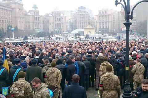 Ukraine's Security Service warns about provocations on Maidan anniversary