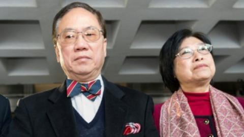 Hong Kong's ex-leader found guilty of misconduct
